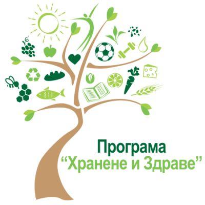 """Програма """"Хранене и здраве"""" - всичко за балансирания хранителен режим от водещи специалисти"""