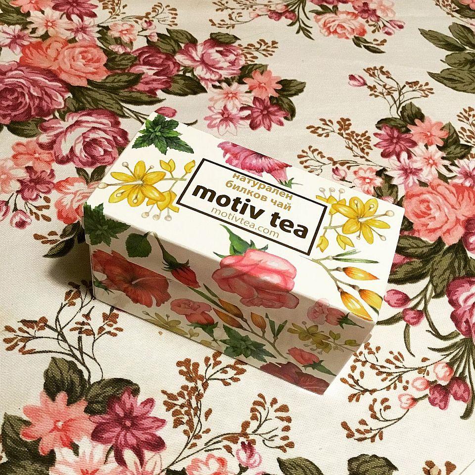 Новото е добре забравено старо или защо билковият чай е страхотен комплимент към нашето здравословно меню