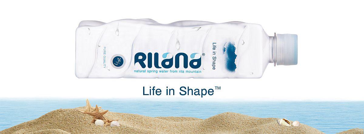 вода Рилана