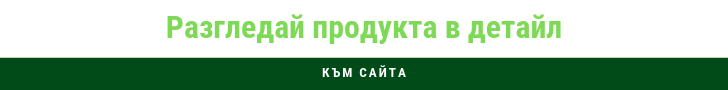 https://assets.zdravoslovno.com/button-more-product-details.jpg