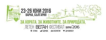 Летен веган фестивал, Варна 2016